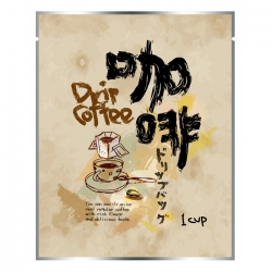 Drip Coffee Bag-Writing Brush Pattern(FQ-393)