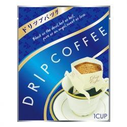 Drip Coffee Bag-Blue(Ship Type Filter)(FQ-397)