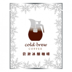 Cold Brew Coffee Bag-Snowflake Pattern(FQ-418)