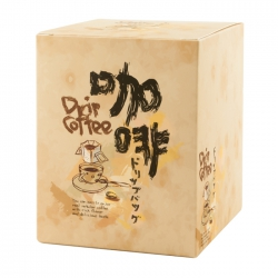 Drip Coffee Box-Writing Brush Pattern(FQ-493)