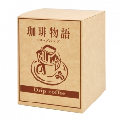Drip Coffee Box-Coffee Story Pattern(FQ-38407)