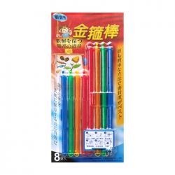 Small Candy Bag Sealed Stick-8pcs-Mix(FQ-80108A)