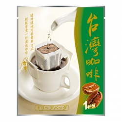 Brew-Up Taiwan Coffee Series Drip Coffee Bag-Green(FQ-356A台灣