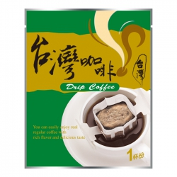 On-Top Taiwan Coffee Series Drip Coffee Bag-Green(FQ-357A台灣0