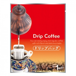 Kettle Series Drip Coffee Bag-Red(FQ-35903)