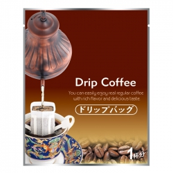 Kettle Series Drip Coffee Bag-Brown(FQ-35904)