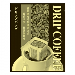 Filter Cup Series Drip Coffee Bag-Black with Golden Word(FQ-