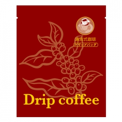 Fruits Series Drip Coffee Bag-Red(FQ-37103)