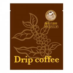 Fruits Series Drip Coffee Bag-Brown(FQ-37104)