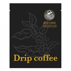 Fruits Series Drip Coffee Bag-Black(FQ-37105)