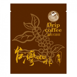 Fruits Taiwan Coffee Series Drip Coffee Bag-Brown(FQ-371M台灣0