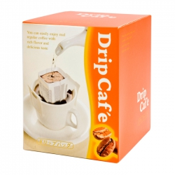 Brew-Up Series Drip Coffee Box-Orange(FQ-36608)