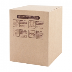 Drip Coffee Box-Kraft Side Blank (Diamond Type)