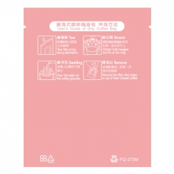 Matte Plain Series Drip Coffee Bag-Pink(FQ-375M16-Y)
